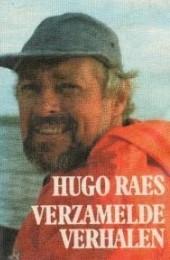 Verzamelde Verhalen (1979)